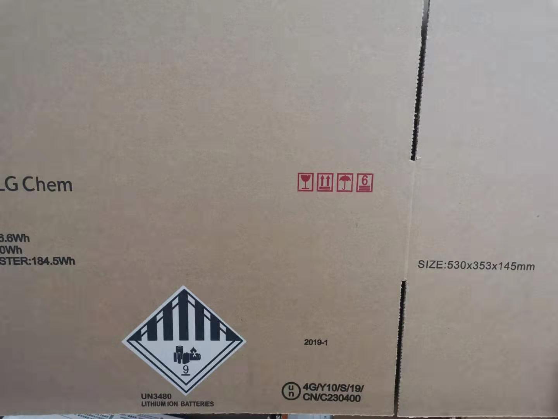 黑龙江进口锂电池危险品纸箱加工 服务为先 无锡威马行包装制造供应