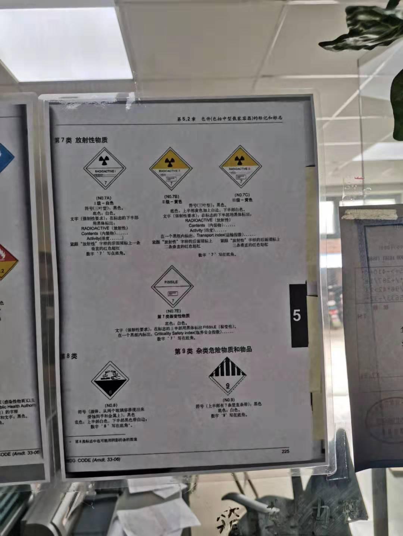 舟山危险品包装危险品纸箱定制 诚信服务 无锡威马行包装制造供应