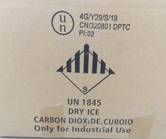 茂名空运专用UN箱 诚信经营 无锡威马行包装制造供应