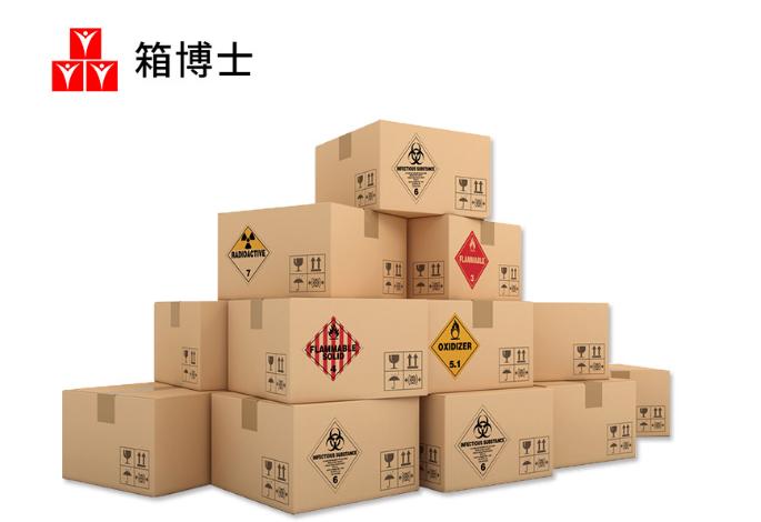 珠海UN危险品纸箱 来电咨询 无锡威马行包装制造供应