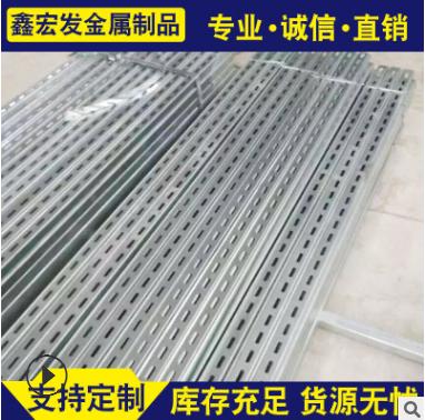 广州冷弯C型钢厂家 值得信赖「无锡鑫宏发金属供应」
