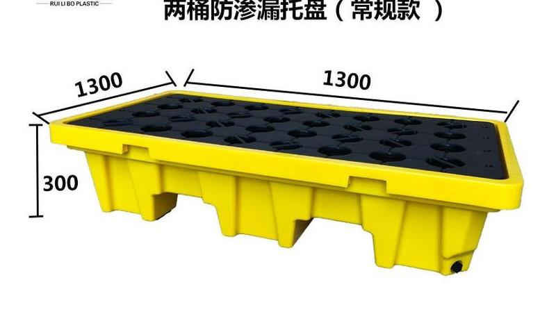 姑苏区塑料渗漏托盘 铸造辉煌「无锡希桓贸易供应」