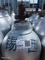 新吴区高质量二氧化碳比较便宜 贴心服务「无锡市锡西气体供应」