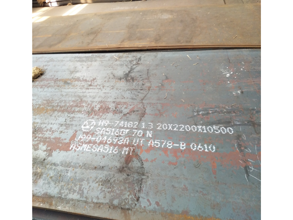 温州容器板加工 欢迎咨询 无锡市鑫中正特钢供应