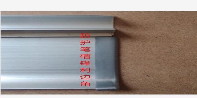 蕪湖鋼化玻璃磁性白板「優雅供」