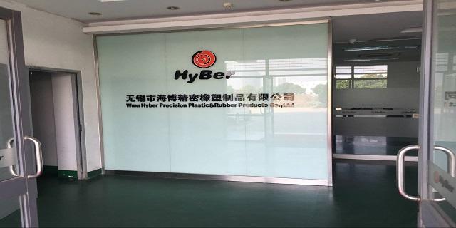 连云港教学玻璃白板厚度「优雅供」