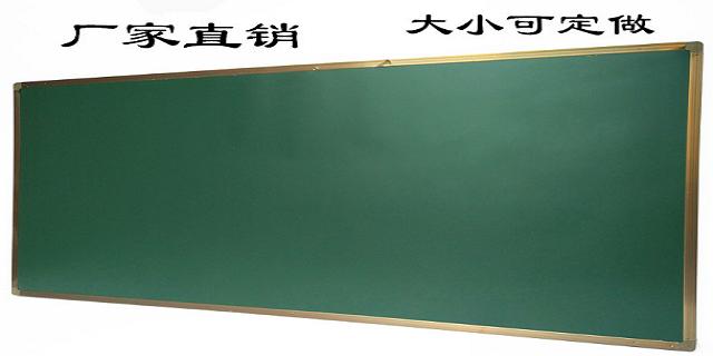 无锡单面教室黑板批发「优雅供」