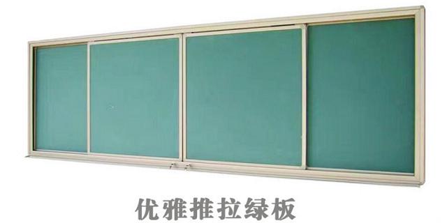 金华无尘教学绿板多少钱,教学绿板