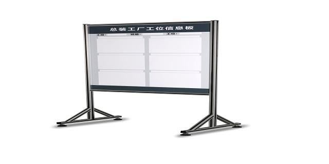 杭州知名移動白板定制價格「優雅供」