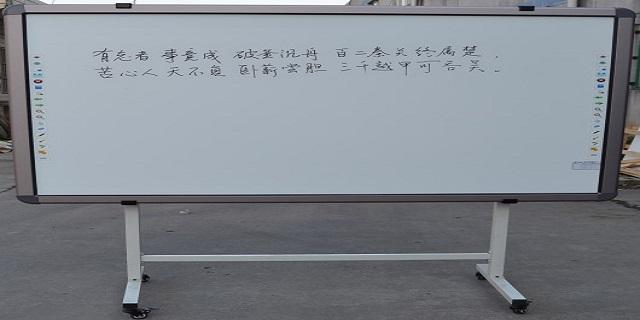 揚州直銷移動白板產品介紹「優雅供」