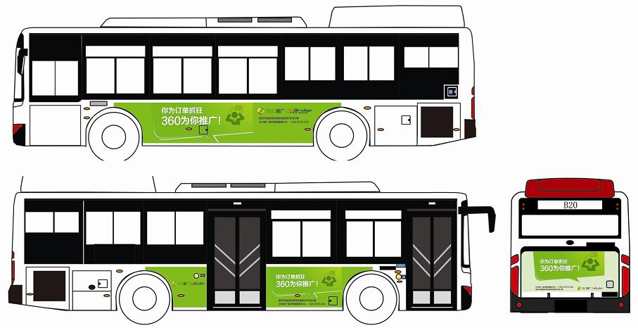 平阳优质公交车车身广告,公交车车身广告