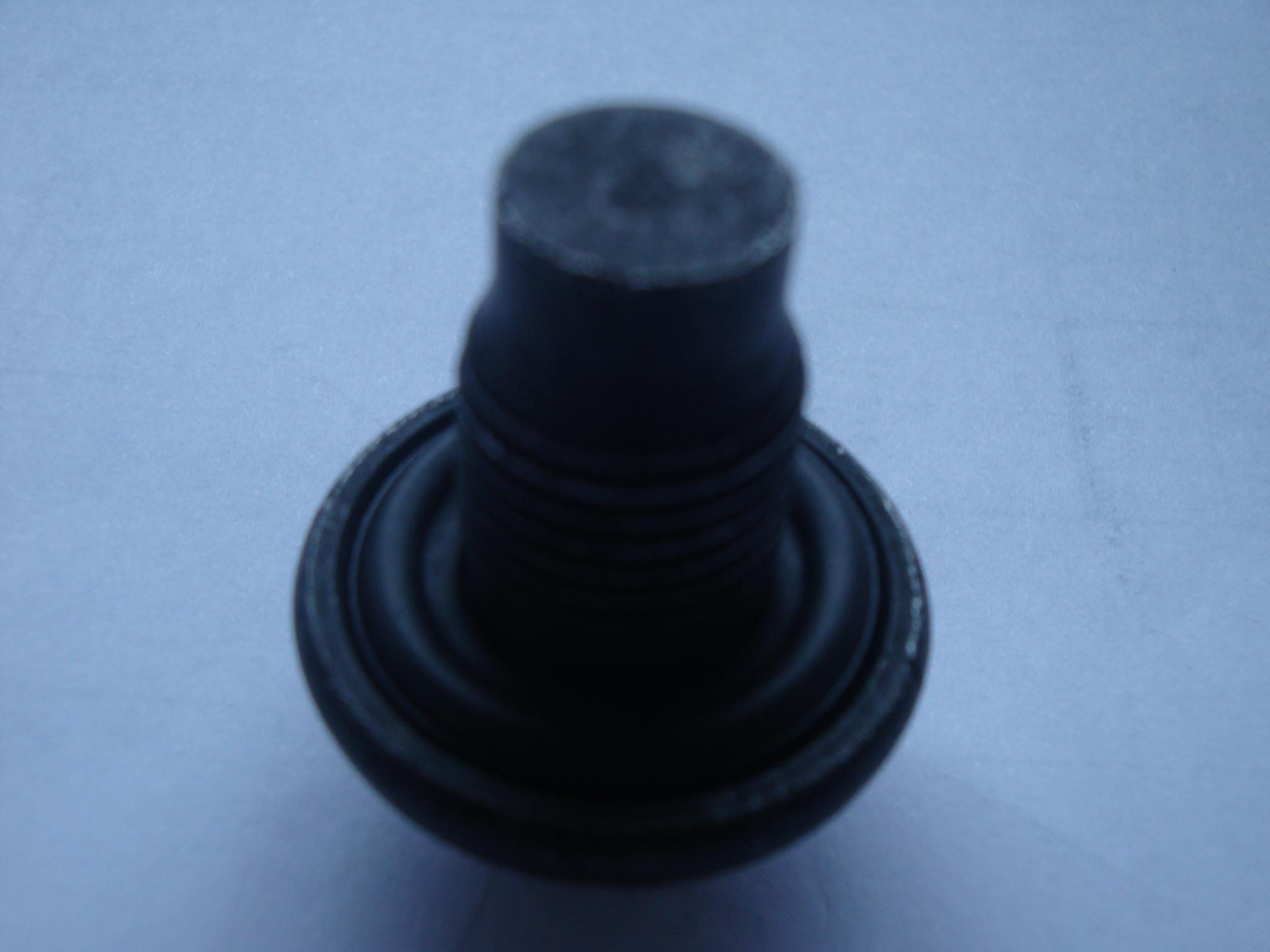 文成专业油底壳螺丝价格 欢迎来电「温州市三力紧固件供应」