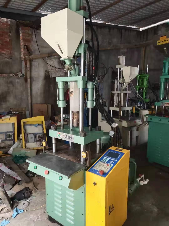 上海市变频注塑机批发零售 欢迎来电「瑶溪良俊注塑机维修供应」