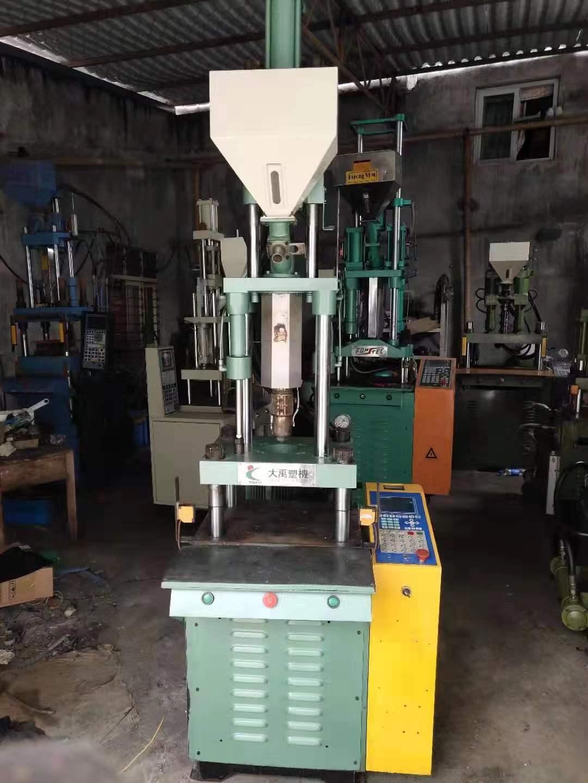 甘肃省运输注塑机零售价格 服务至上「瑶溪良俊注塑机维修供应」