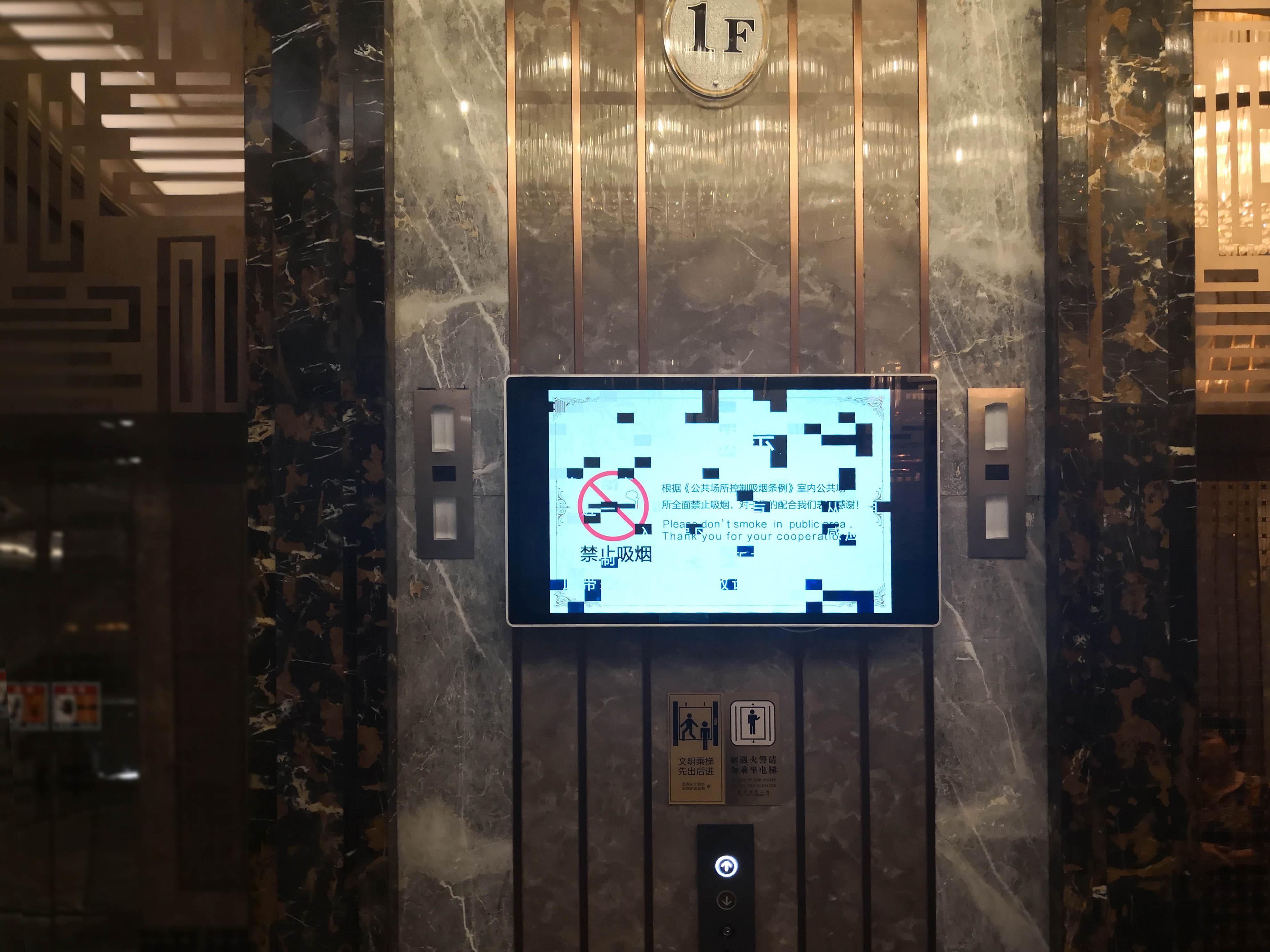 浙江高端壁挂一体广告机调试 有口皆碑「温州速维网络科技供应」