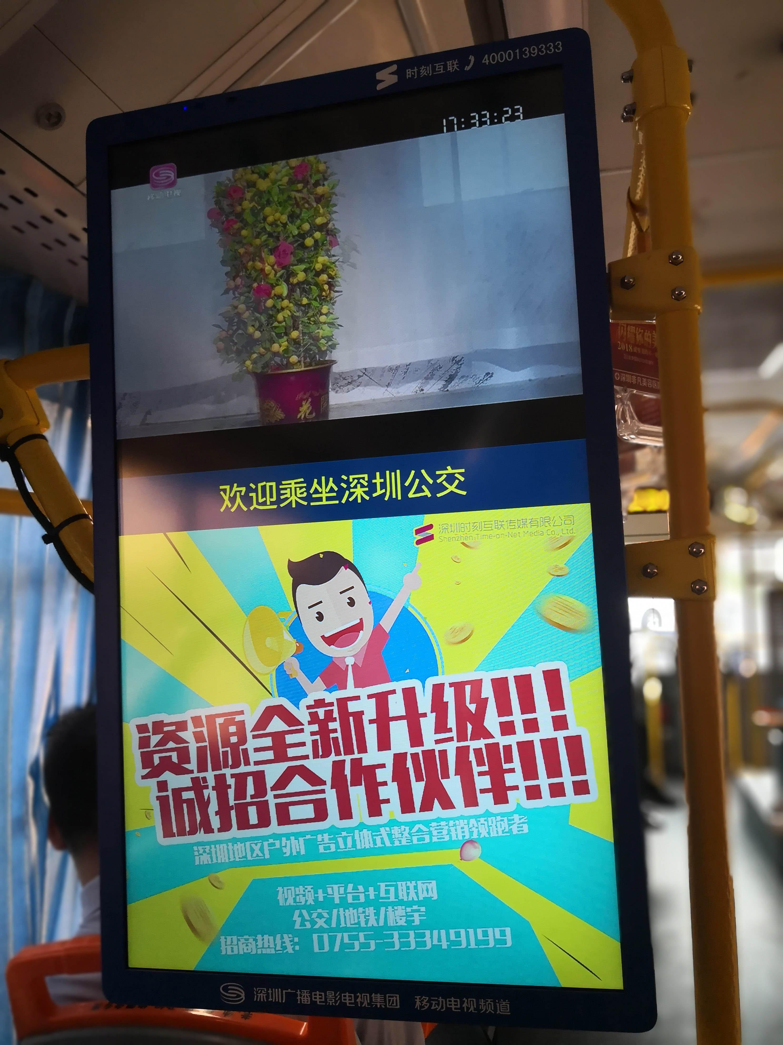 浙江口碑好壁掛一體廣告機廠家報價 服務為先「溫州速維網絡科技供應」