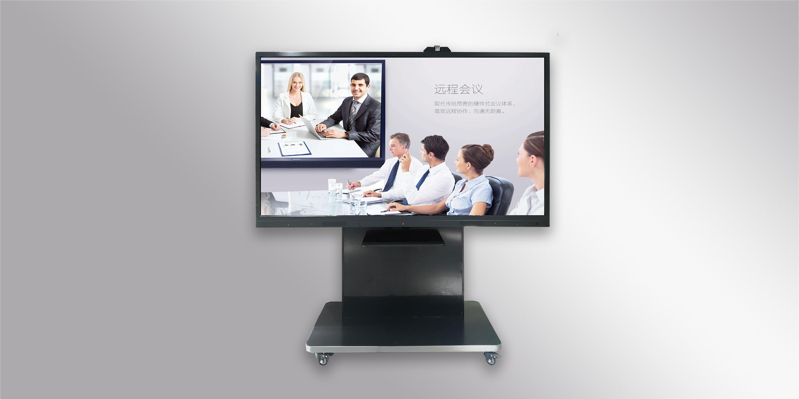 提供温州市会议一体机报价温州速维网络科技供应