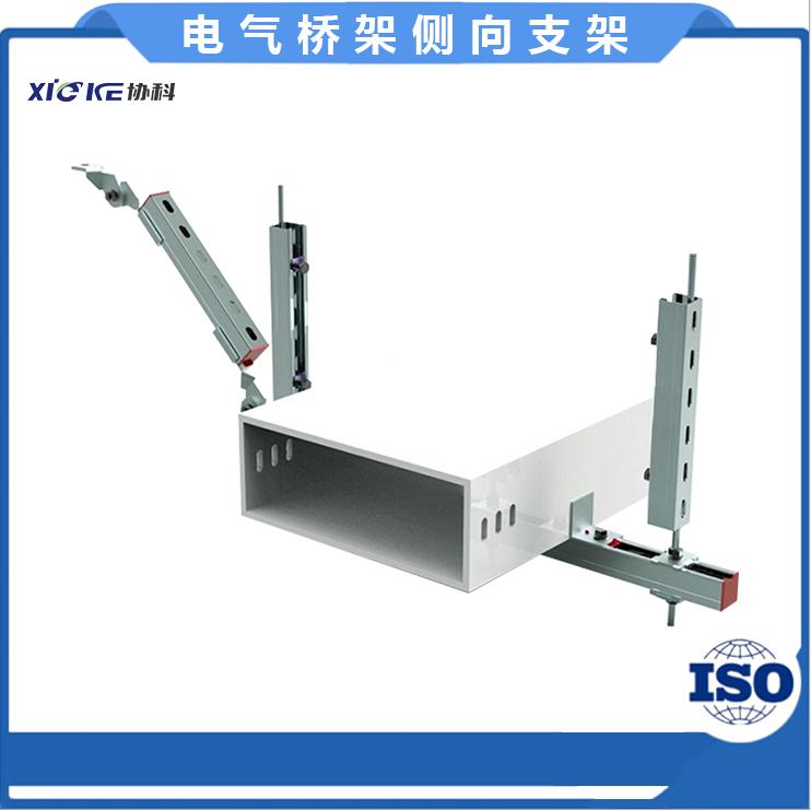 广西金属综合支架规范 创新服务 温州协力工程支架供应