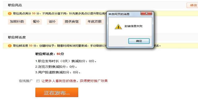 禹州58同城招聘平台公司电话,58