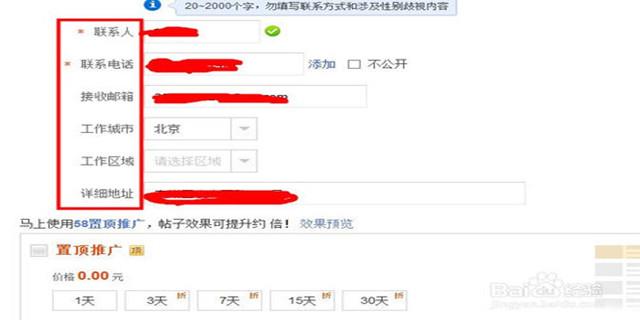 襄城58代理商多少钱一年,58
