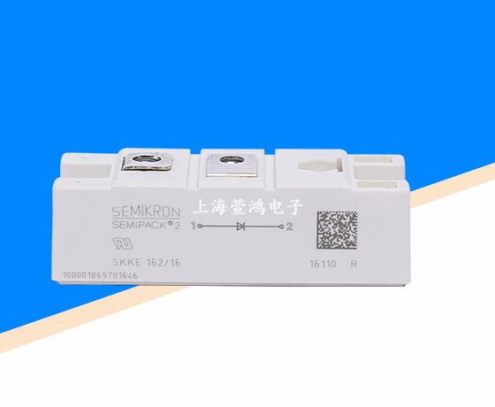 湖南口碑好西门康整流桥模块诚信为本 贴心服务「上海萱鸿电子科技供应」