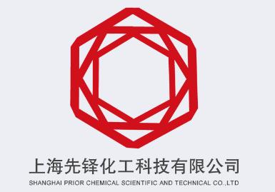 專業固體聚氨酯樹脂誠信企業「上海先鐸化工科技供應」