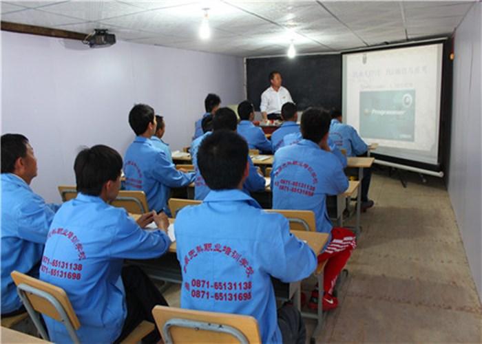 昆明电焊工安全知识培训内容 云南先科职业培训学校供应