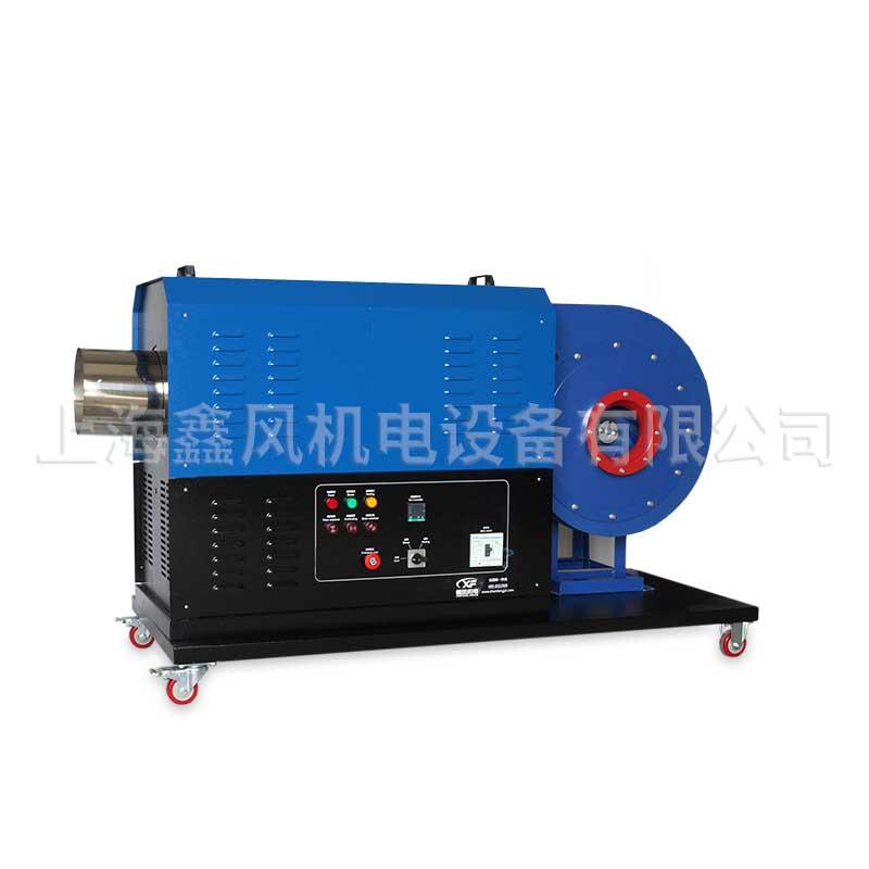 北京标准工业热风机「上海鑫风机电设备供应」