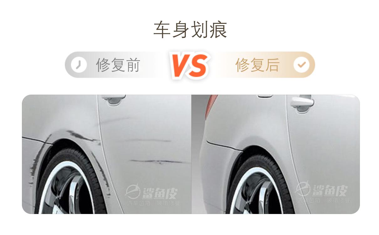 无锡顶好汽车凹陷修复培训「上海行川汽车用品供应」