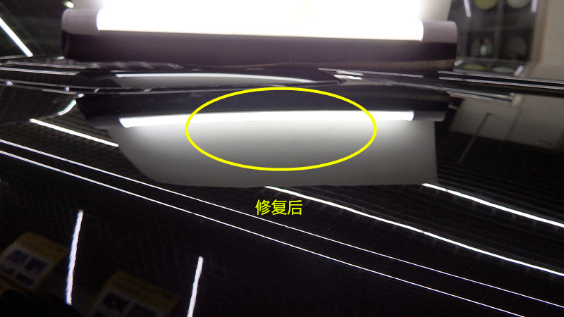 温江区无损汽车无痕修复在哪里「鲨鱼皮供应」