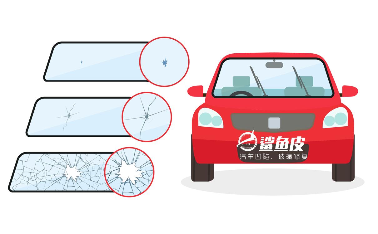 锦江区汽车玻璃修复怎么样