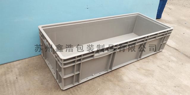 HP-115B物流箱 诚信经营「苏州鑫浩包装制品供应」