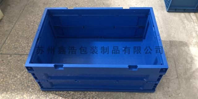 对折式折叠箱生产厂家,折叠箱