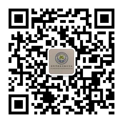 洛阳市新技术培训学校