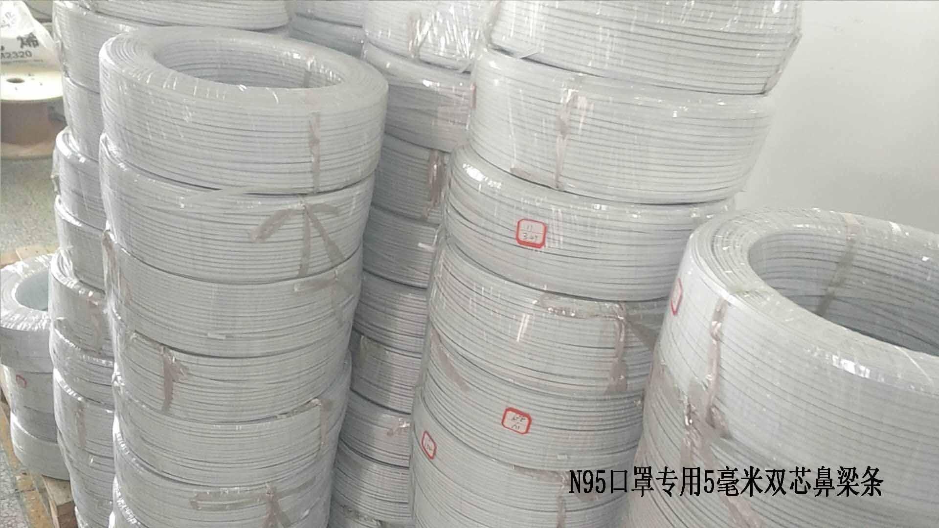 温州口罩鼻梁条厂家 欢迎咨询「厦门欣盛新纺织品供应」