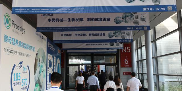 重庆参展生物制药企业,生物制药