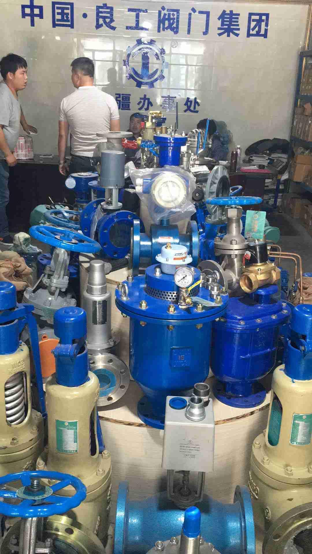 新疆陶瓷耐磨阀门供货厂 新疆良工鼎盛阀门供应