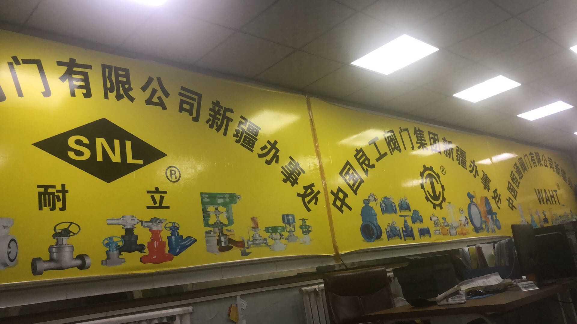 上海电动阀门价格 新疆良工鼎盛阀门供应