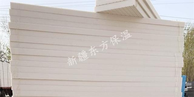 石河子模塑聚苯乙烯保温板 抱诚守真 新疆东方凯达建材供应