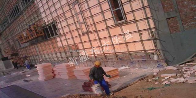 哈密外墙保温挤塑板 诚信经营 新疆东方凯达建材供应
