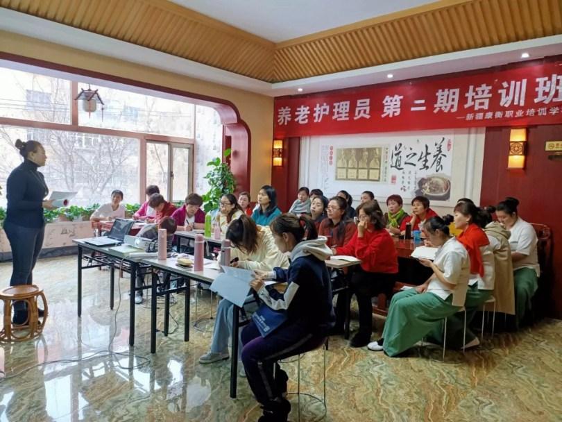 新疆乌鲁木齐初级健康管理师培训 康衡职业培训学校供应