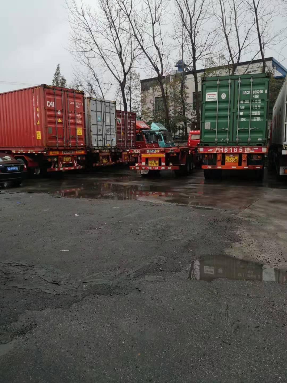松江区到丽水大件运输 服务为先「上海协联物流供应」