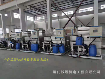 厦门简易油水分离器工厂直销 服务为先 厦门诚煜机电工程供应