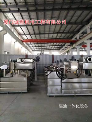 厦门大型工业油水分离器工厂直销 服务为先 厦门诚煜机电工程供应