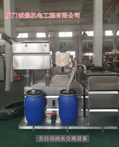 厦门餐厨油水分离器厂家 欢迎来电 厦门诚煜机电工程供应