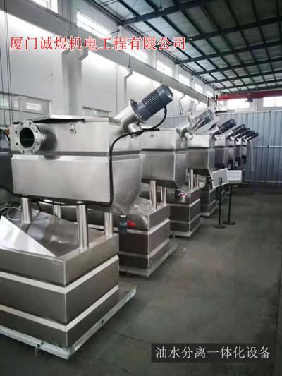 厦门塑料油水分离设备工厂直销 服务为先 厦门诚煜机电工程供应