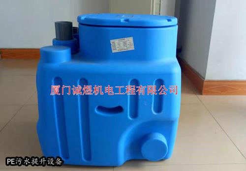 厦门反冲洗污水提升系统 服务为先 厦门诚煜机电工程供应