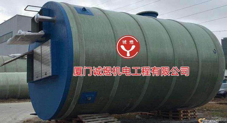 厦门一体化雨水泵站厂家 服务为先 厦门诚煜机电工程供应
