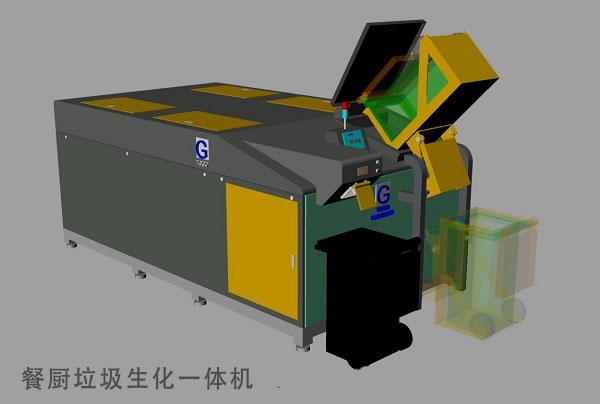厦门小型餐厨垃圾生化处理一体机 服务为先 厦门诚煜机电工程供应