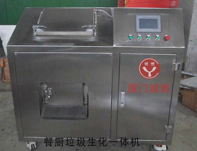 厦门商用餐厨垃圾设备 服务为先 厦门诚煜机电工程供应